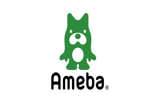 アメーバのロゴ